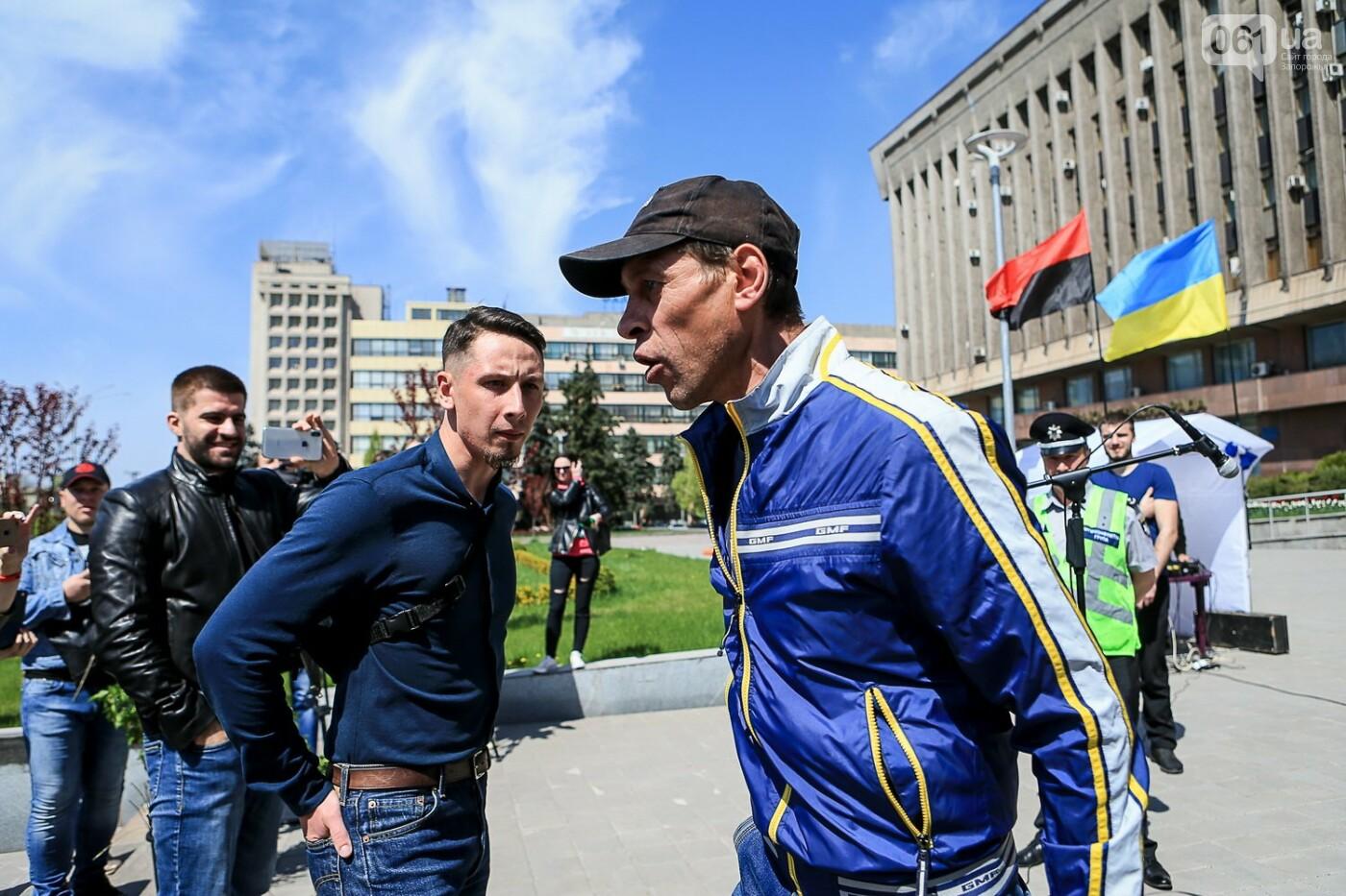 «Бычество» и «пошел ты»: весь митинг под Запорожской ОГА за одну минуту, - ВИДЕО, ФОТО, фото-3