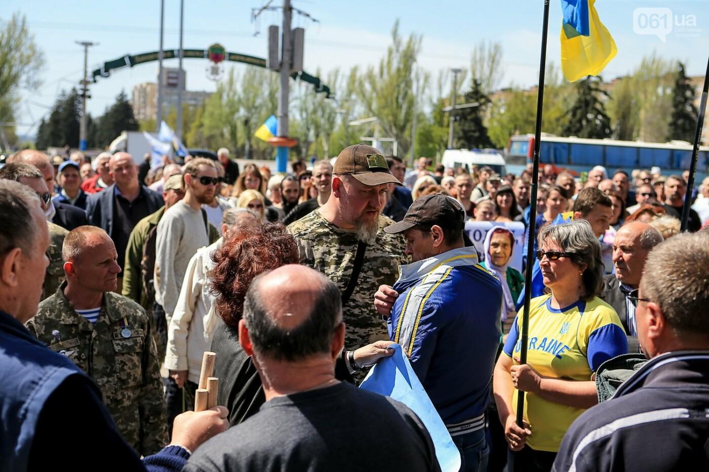 «Бычество» и «пошел ты»: весь митинг под Запорожской ОГА за одну минуту, - ВИДЕО, ФОТО, фото-4