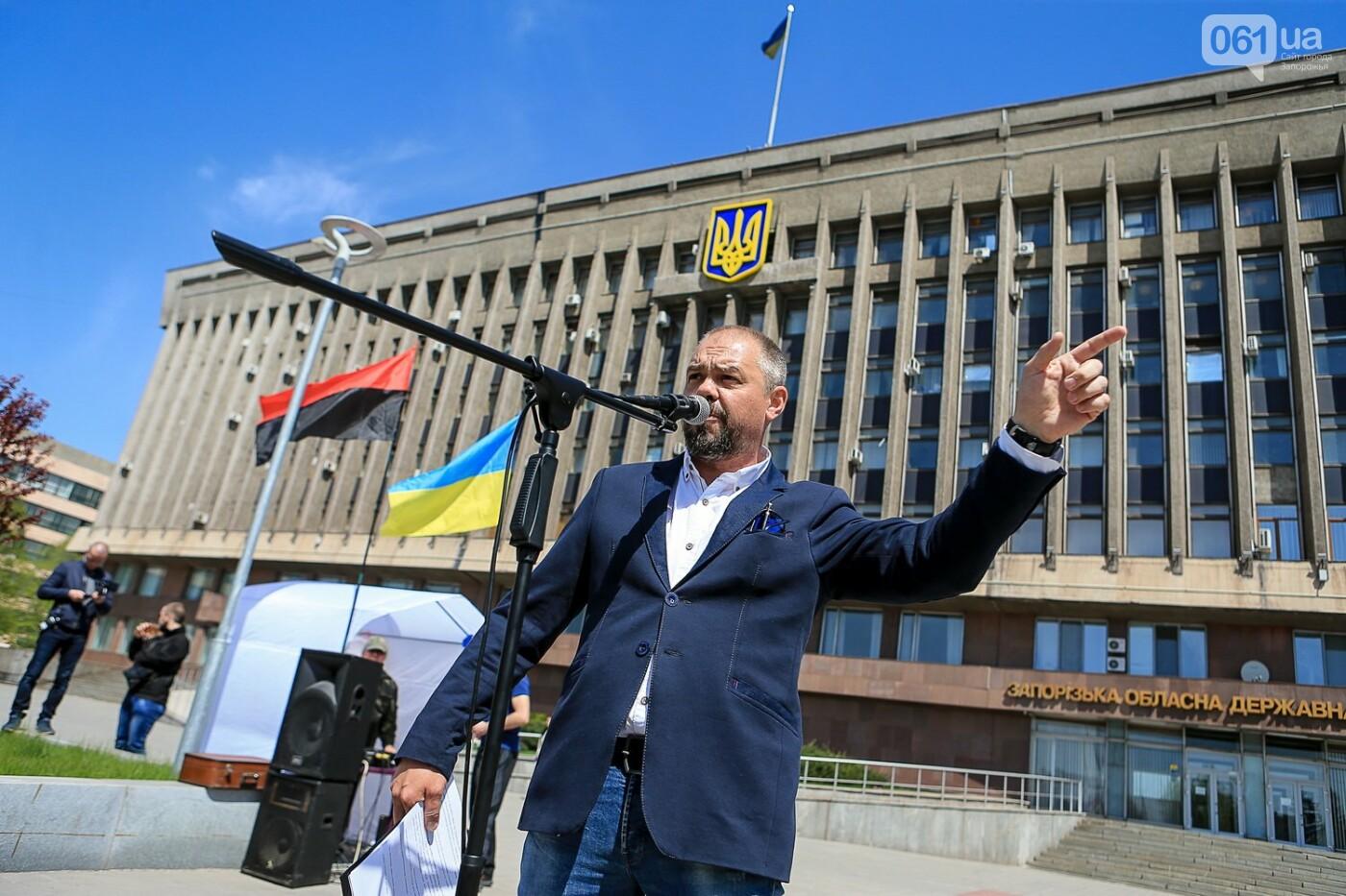 «Бычество» и «пошел ты»: весь митинг под Запорожской ОГА за одну минуту, - ВИДЕО, ФОТО, фото-5