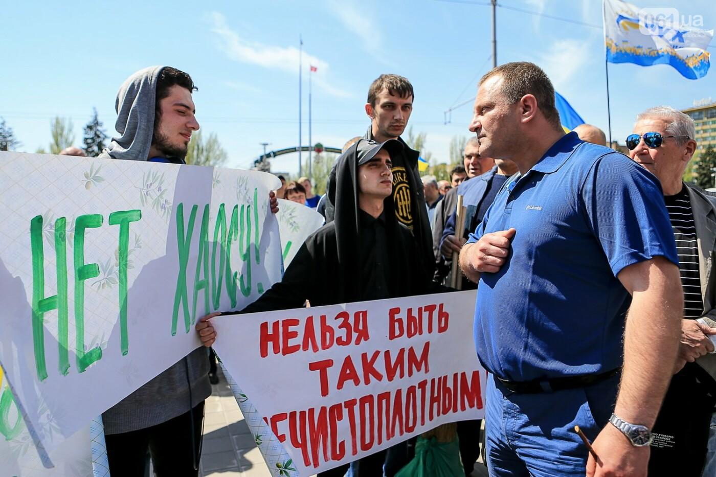 «Бычество» и «пошел ты»: весь митинг под Запорожской ОГА за одну минуту, - ВИДЕО, ФОТО, фото-2