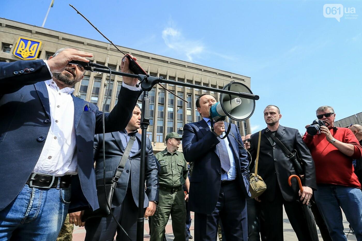 «Бычество» и «пошел ты»: весь митинг под Запорожской ОГА за одну минуту, - ВИДЕО, ФОТО, фото-10