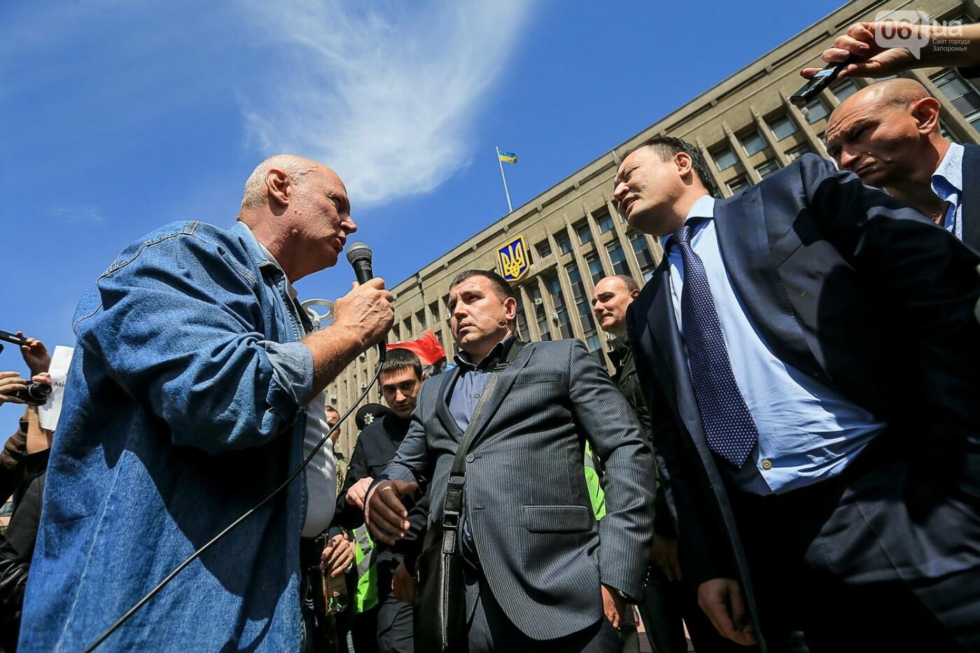 «Бычество» и «пошел ты»: весь митинг под Запорожской ОГА за одну минуту, - ВИДЕО, ФОТО, фото-13