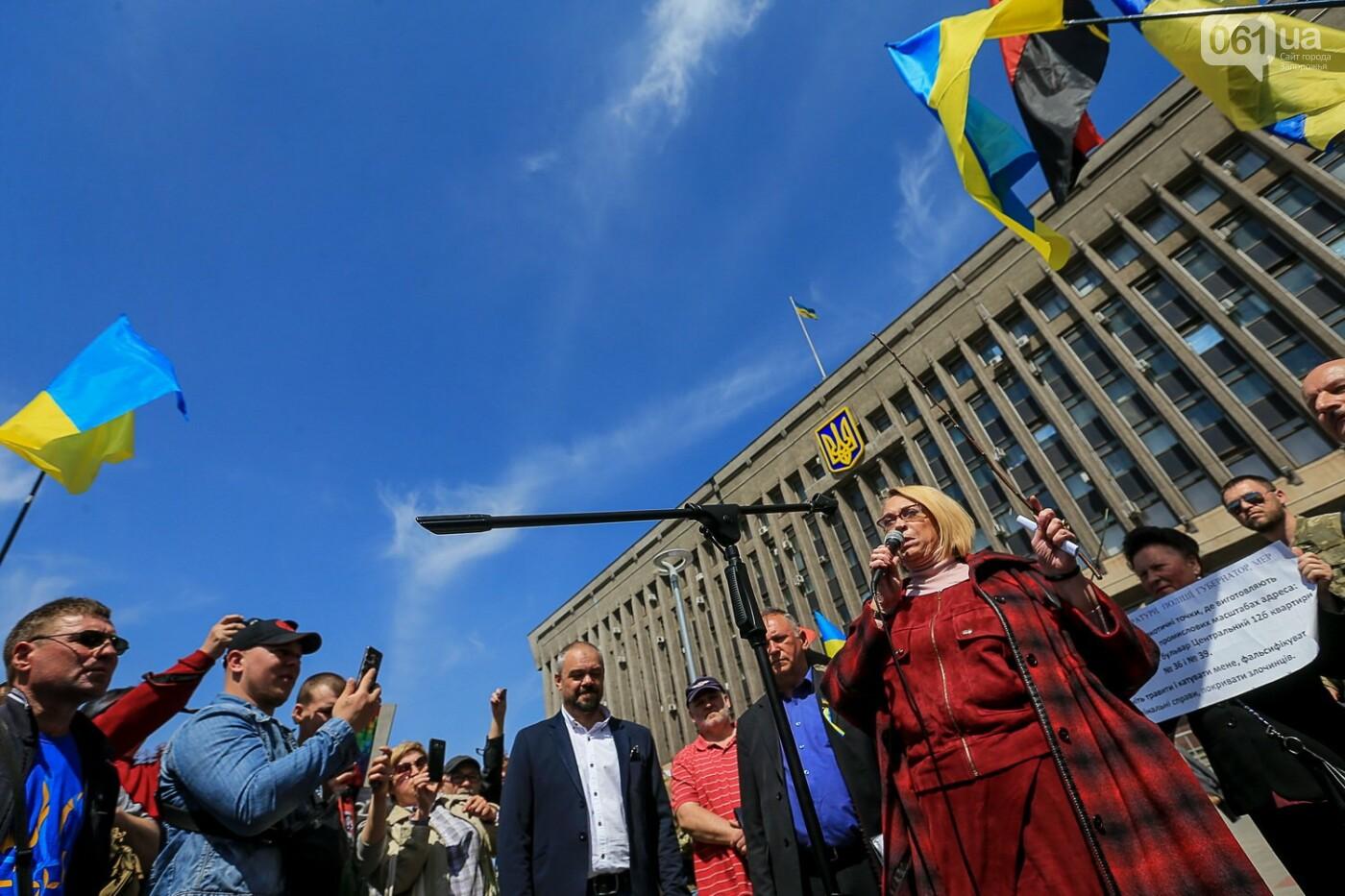 «Бычество» и «пошел ты»: весь митинг под Запорожской ОГА за одну минуту, - ВИДЕО, ФОТО, фото-15