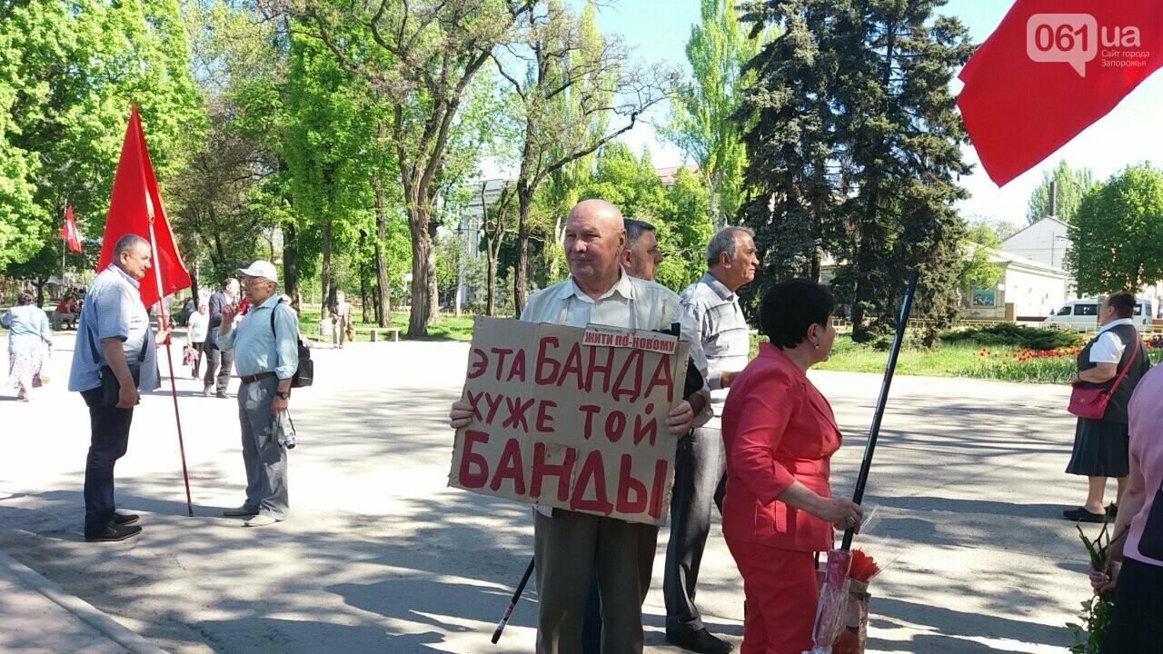 В Запорожье проходит маевка с красными флагами: на площади Свободы около полусотни человек с плакатами, - ФОТО, фото-3