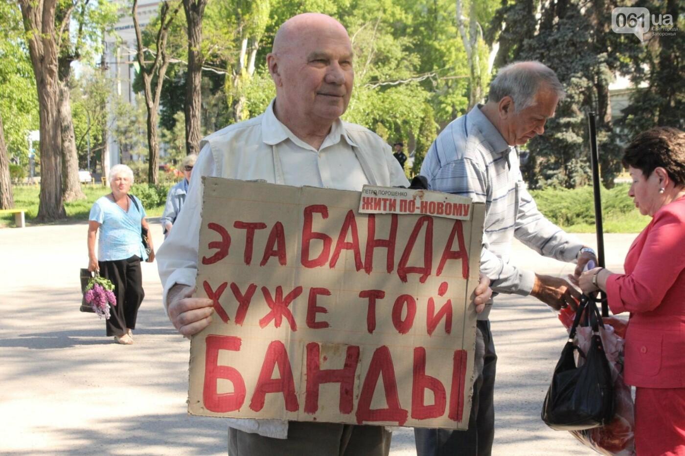 Запорожские коммунисты с красными флагами провели митинг к 1 мая: к «вечному огню» на Свободы пришли полсотни людей, – ФОТОРЕПОРТАЖ, фото-7