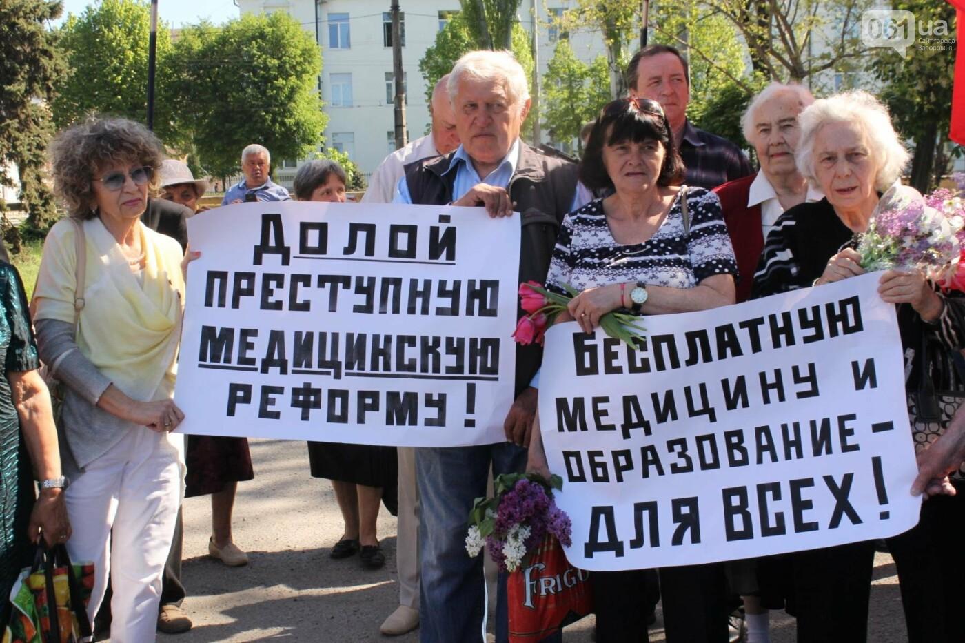 Запорожские коммунисты с красными флагами провели митинг к 1 мая: к «вечному огню» на Свободы пришли полсотни людей, – ФОТОРЕПОРТАЖ, фото-13