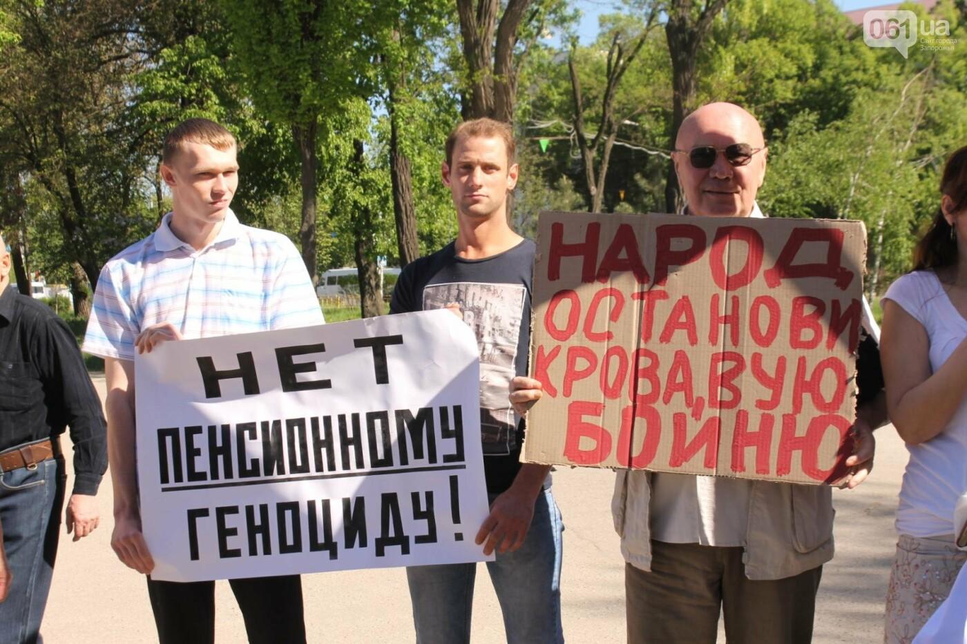 Запорожские коммунисты с красными флагами провели митинг к 1 мая: к «вечному огню» на Свободы пришли полсотни людей, – ФОТОРЕПОРТАЖ, фото-8