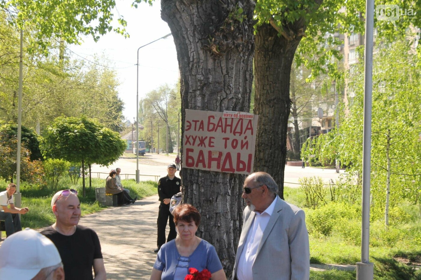 Запорожские коммунисты с красными флагами провели митинг к 1 мая: к «вечному огню» на Свободы пришли полсотни людей, – ФОТОРЕПОРТАЖ, фото-15