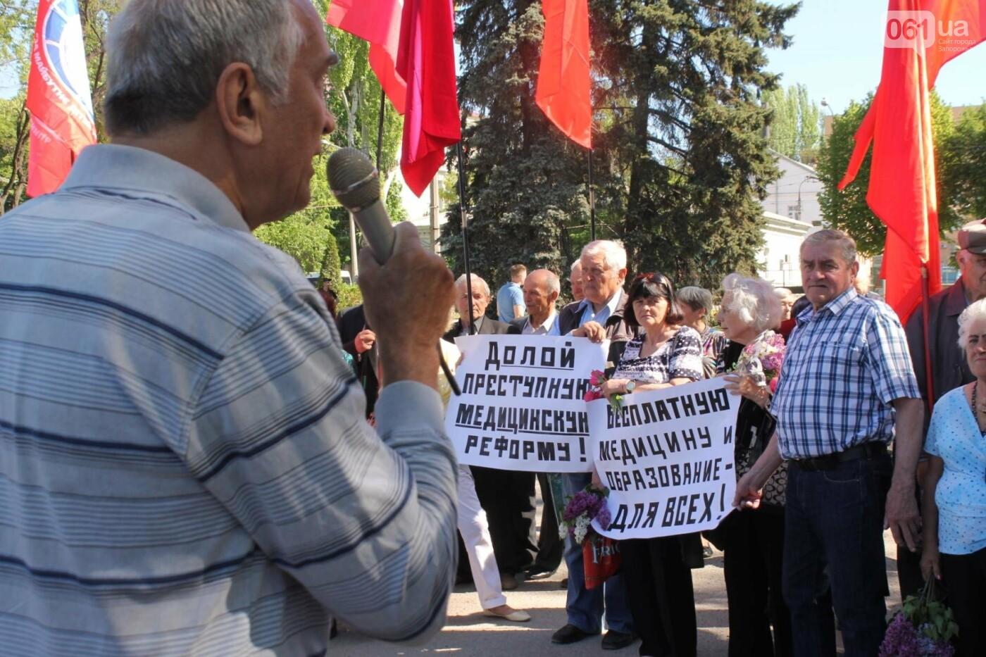 Запорожские коммунисты с красными флагами провели митинг к 1 мая: к «вечному огню» на Свободы пришли полсотни людей, – ФОТОРЕПОРТАЖ, фото-9