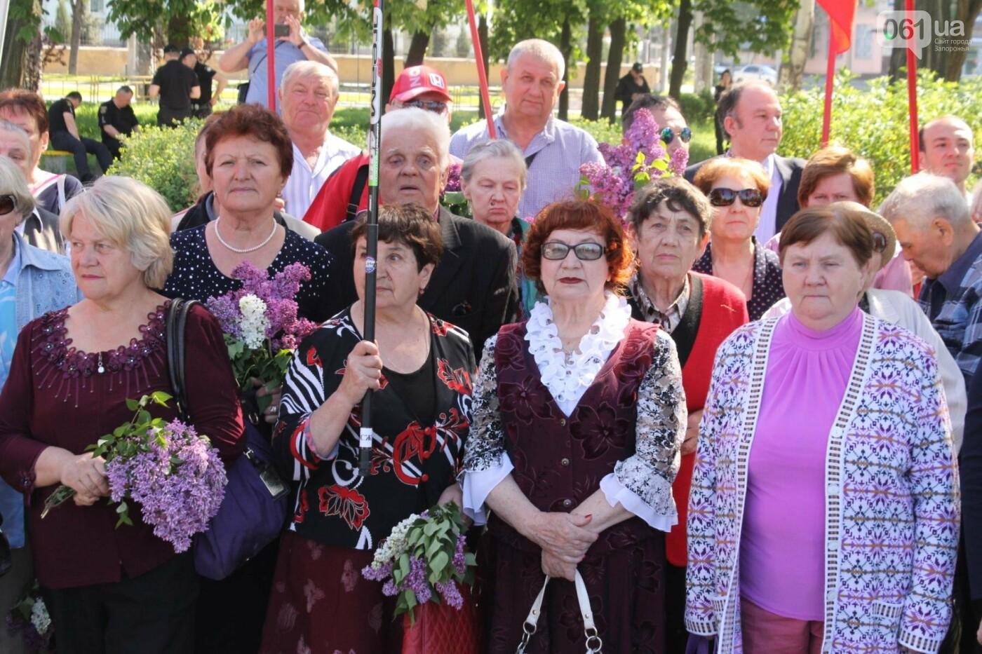 Запорожские коммунисты с красными флагами провели митинг к 1 мая: к «вечному огню» на Свободы пришли полсотни людей, – ФОТОРЕПОРТАЖ, фото-14