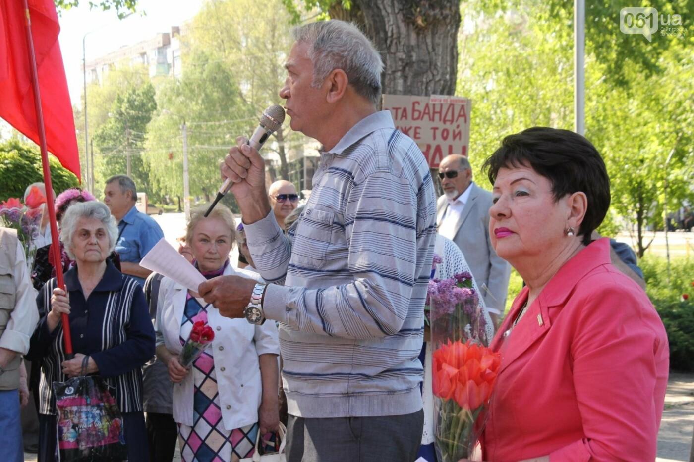 Запорожские коммунисты с красными флагами провели митинг к 1 мая: к «вечному огню» на Свободы пришли полсотни людей, – ФОТОРЕПОРТАЖ, фото-10