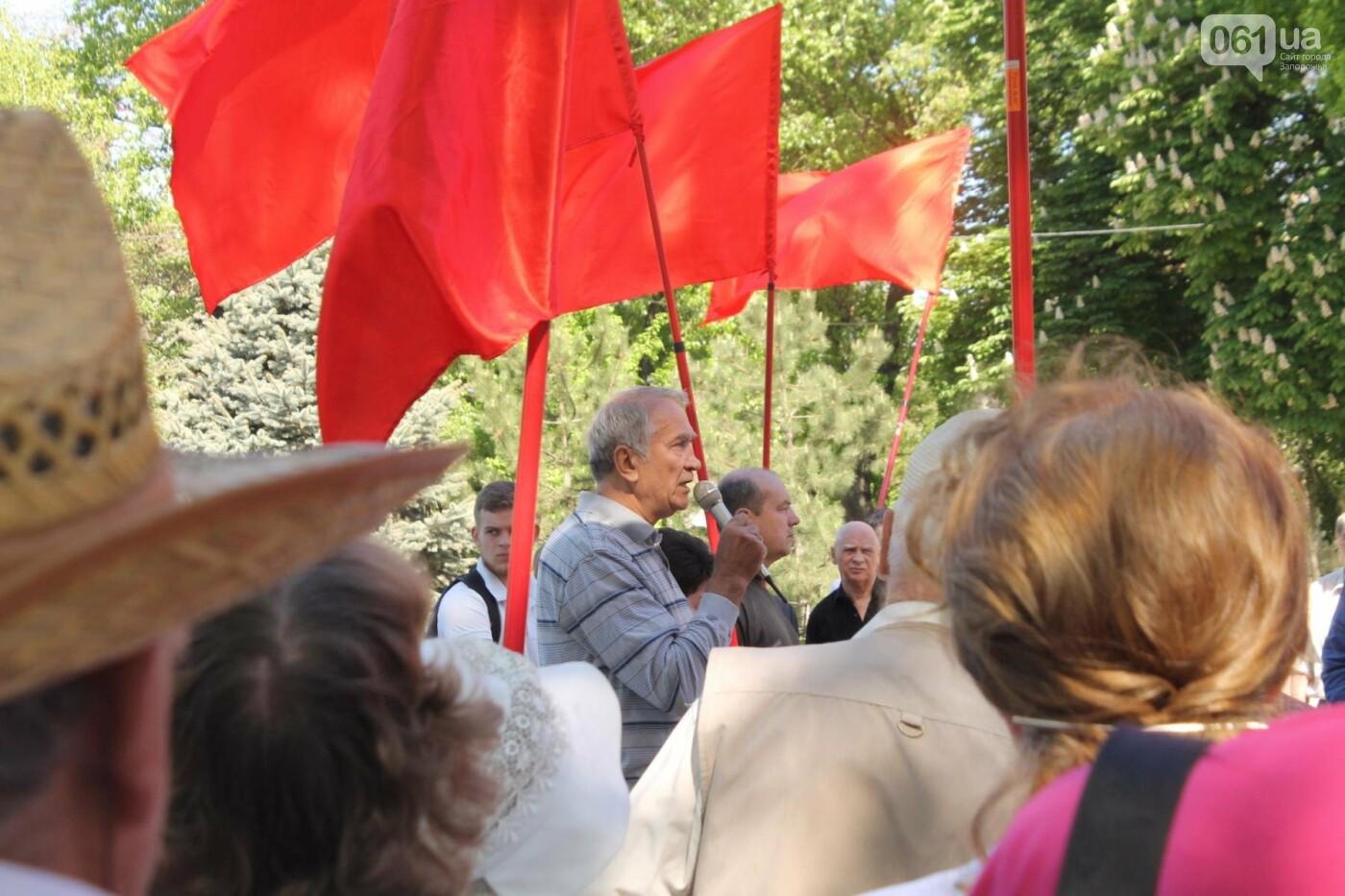 Запорожские коммунисты с красными флагами провели митинг к 1 мая: к «вечному огню» на Свободы пришли полсотни людей, – ФОТОРЕПОРТАЖ, фото-3