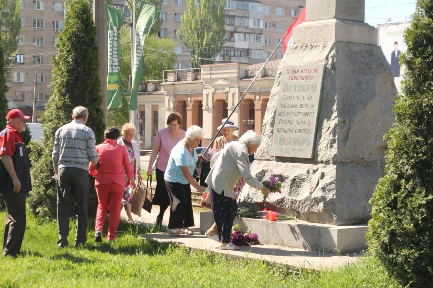 Запорожские коммунисты с красными флагами провели митинг к 1 мая: к «вечному огню» на Свободы пришли полсотни людей, – ФОТОРЕПОРТАЖ, фото-17