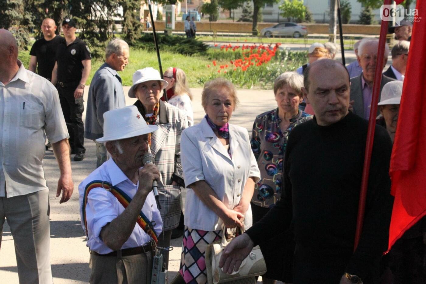 Запорожские коммунисты с красными флагами провели митинг к 1 мая: к «вечному огню» на Свободы пришли полсотни людей, – ФОТОРЕПОРТАЖ, фото-18