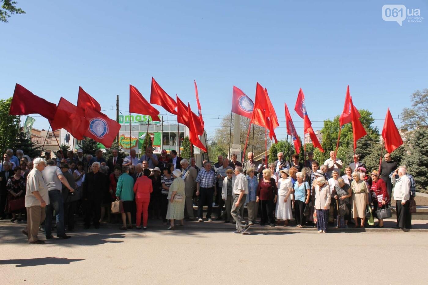 Запорожские коммунисты с красными флагами провели митинг к 1 мая: к «вечному огню» на Свободы пришли полсотни людей, – ФОТОРЕПОРТАЖ, фото-19