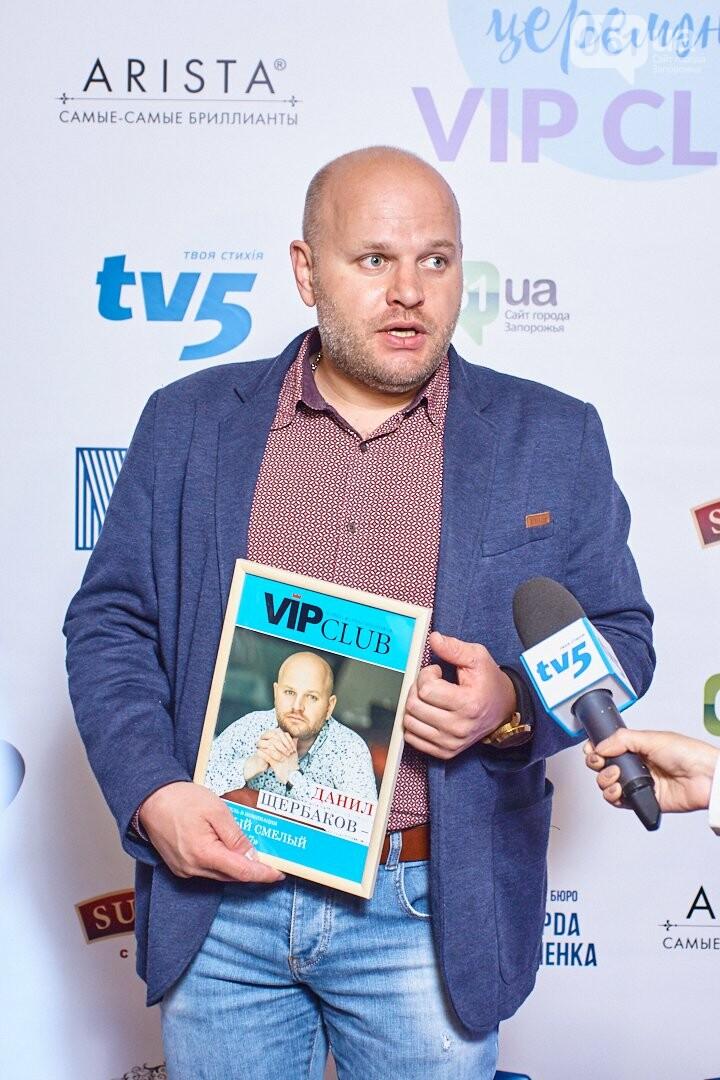 "Читатели журнала ""VIP Club"" определили персон года в десяти номинациях: лучшая у Владислава Марченко, фото-9"