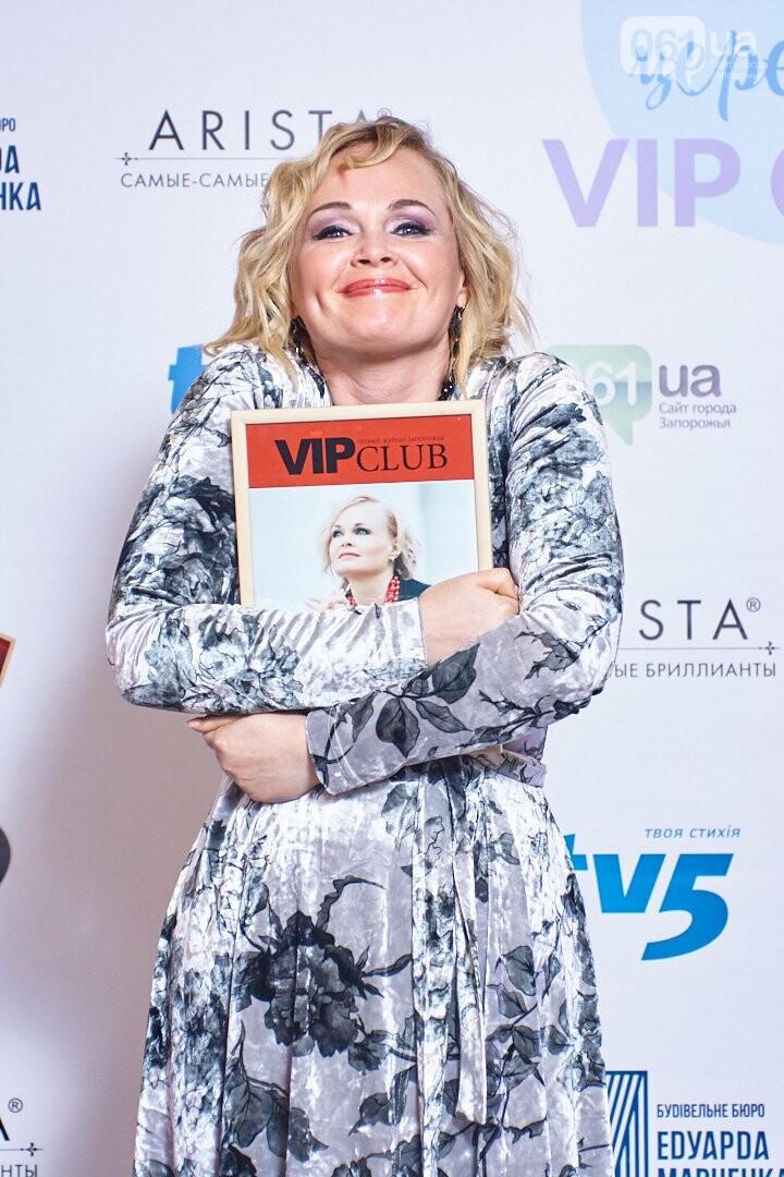 "Читатели журнала ""VIP Club"" определили персон года в десяти номинациях: лучшая у Владислава Марченко, фото-5"