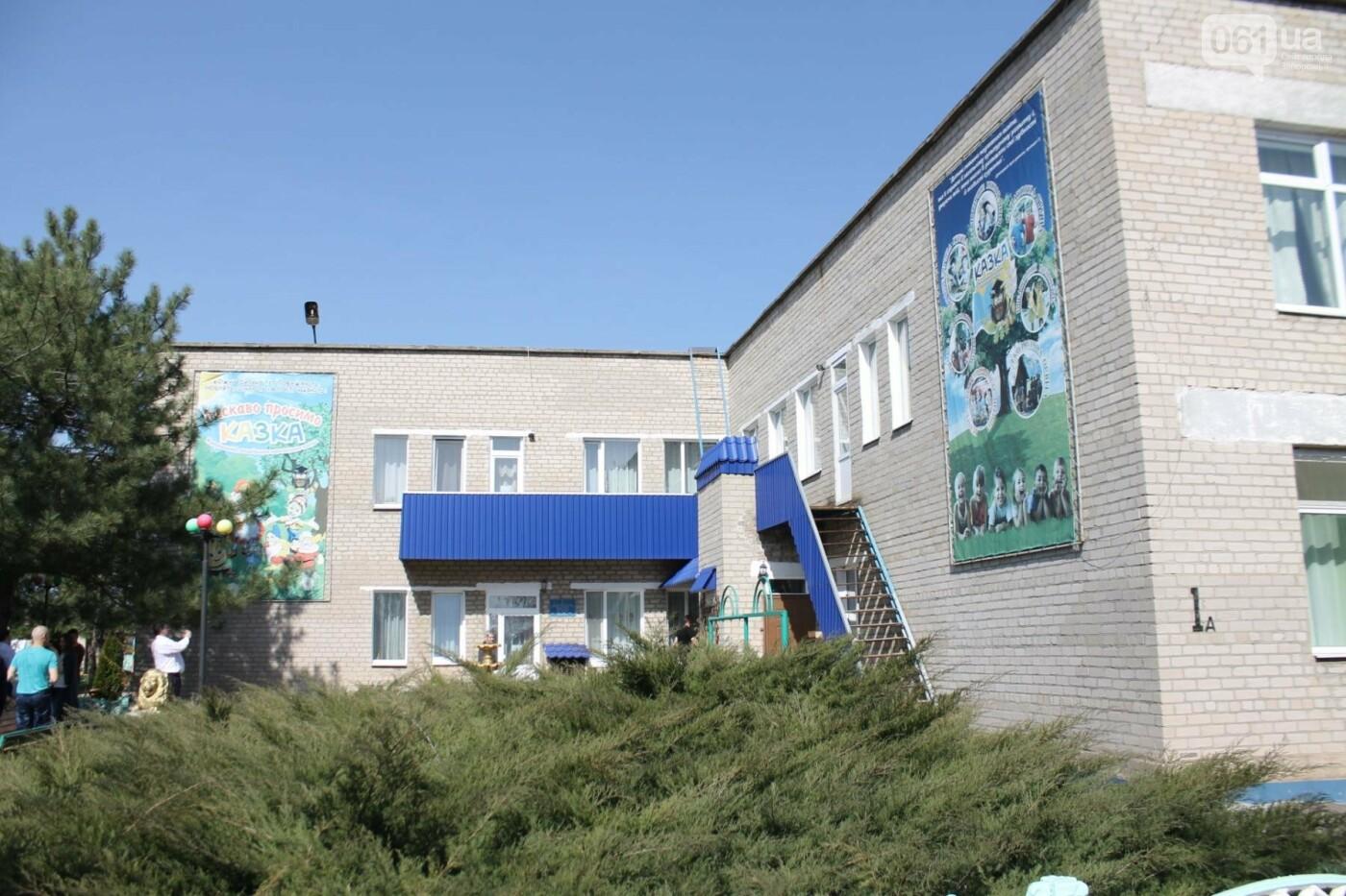 Запорожская громада, которую знают во всей Украине: каких успехов добилась Веселовская ОТГ, – ФОТОРЕПОРТАЖ, фото-14