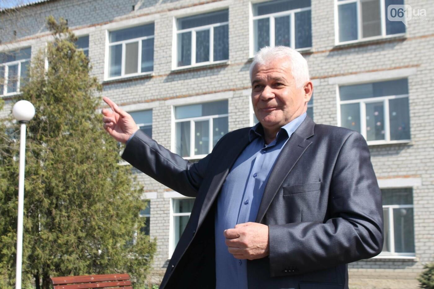 Запорожская громада, которую знают во всей Украине: каких успехов добилась Веселовская ОТГ, – ФОТОРЕПОРТАЖ, фото-1