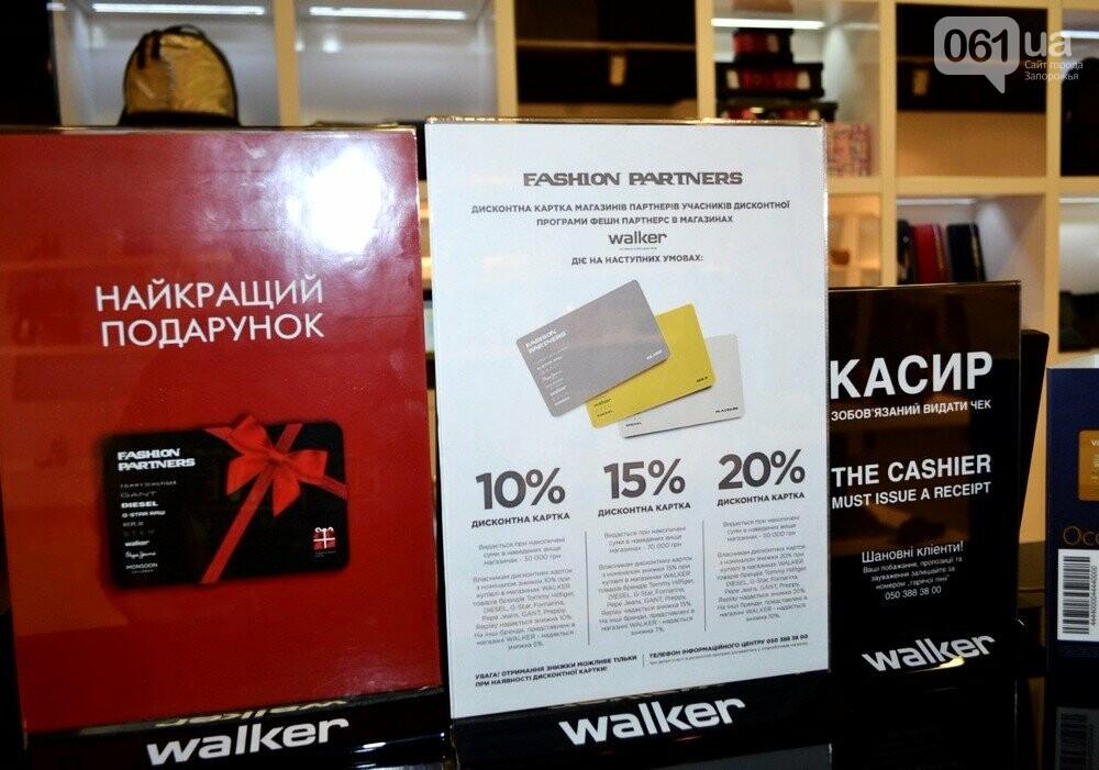 Fellini, Walker, New Balance в ТРК  City Mall: От того, что надето на ноги, зависит успешность пути (ФОТО), фото-38