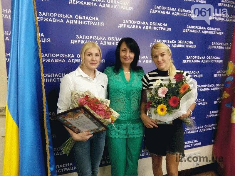 Запорожские дзюдоистки привезли награды международных соревнований, есть золото, фото-1