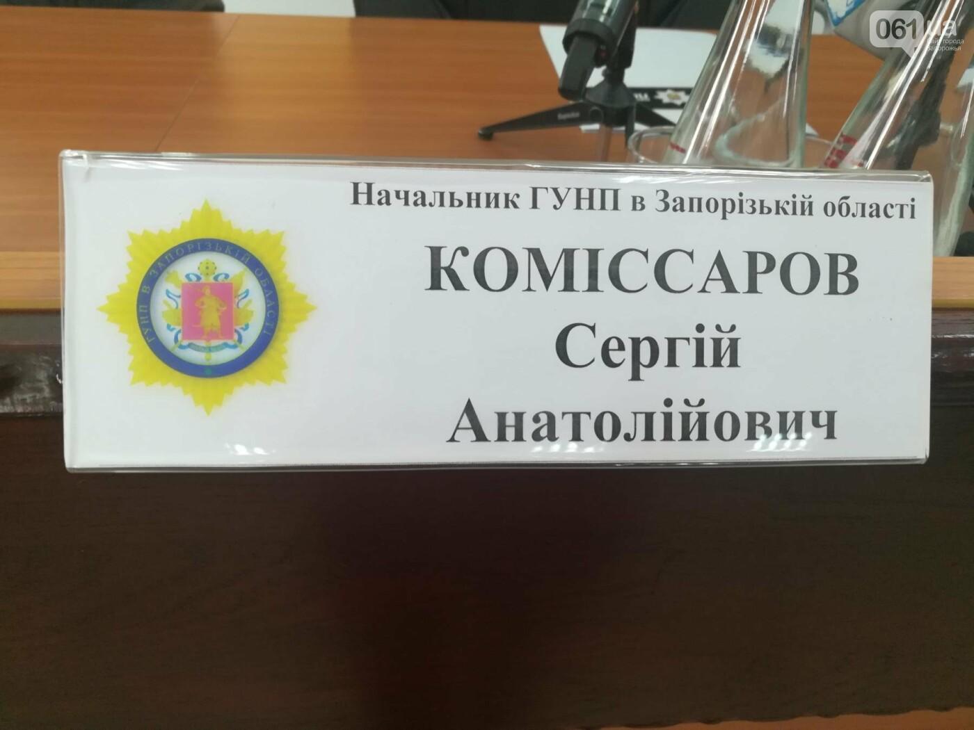 У нового главы ГУНП в Запорожской области есть участок в Приазовском районе и полмиллиона на счету в банке, фото-1