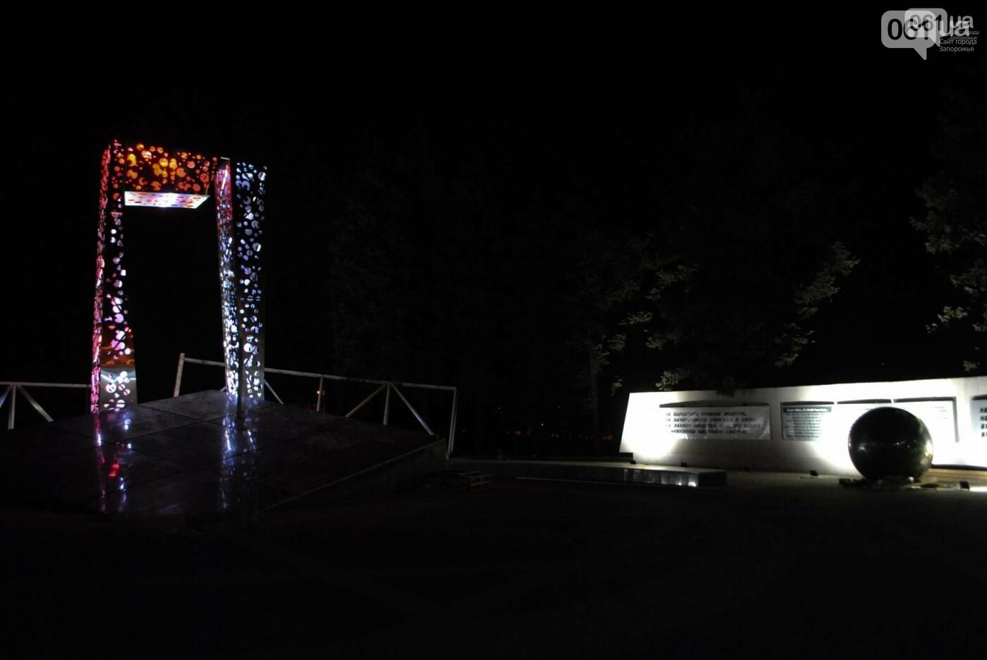 На запорожский памятник чернобыльцам дали еще 3 млн гривен - на уже выполненные работы, фото-1