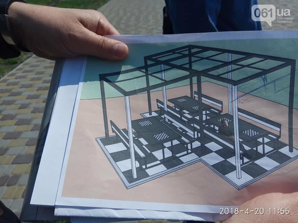 На центральном пляже в Запорожье обустроили шахматную зону, как она выглядит, фото-1