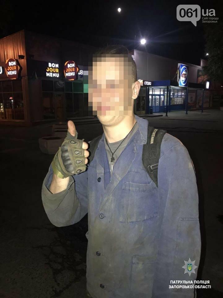 В Запорожье парни пытались украсть секцию светофора, - ФОТО, фото-3