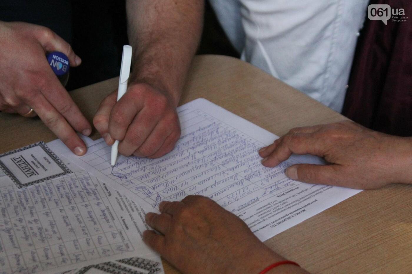 Как прошли общественные слушания о застройке сквера Яланского, – ФОТОРЕПОРТАЖ, фото-2