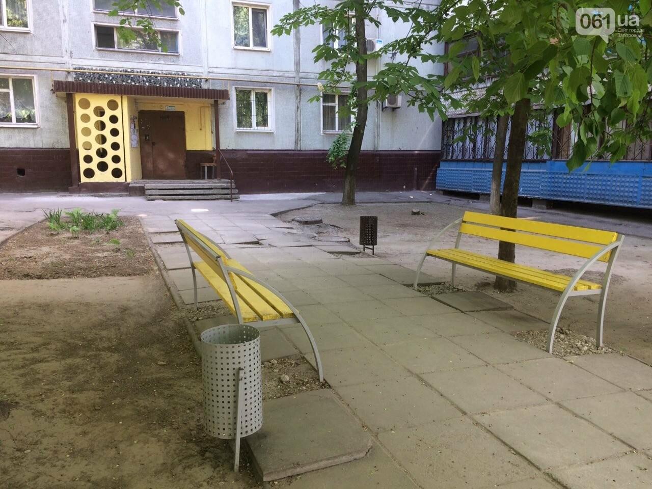 Председатель ОСМД: «С тарифами «Наш Дом Запорожье» мне не стыдно перед жильцами дома», фото-2