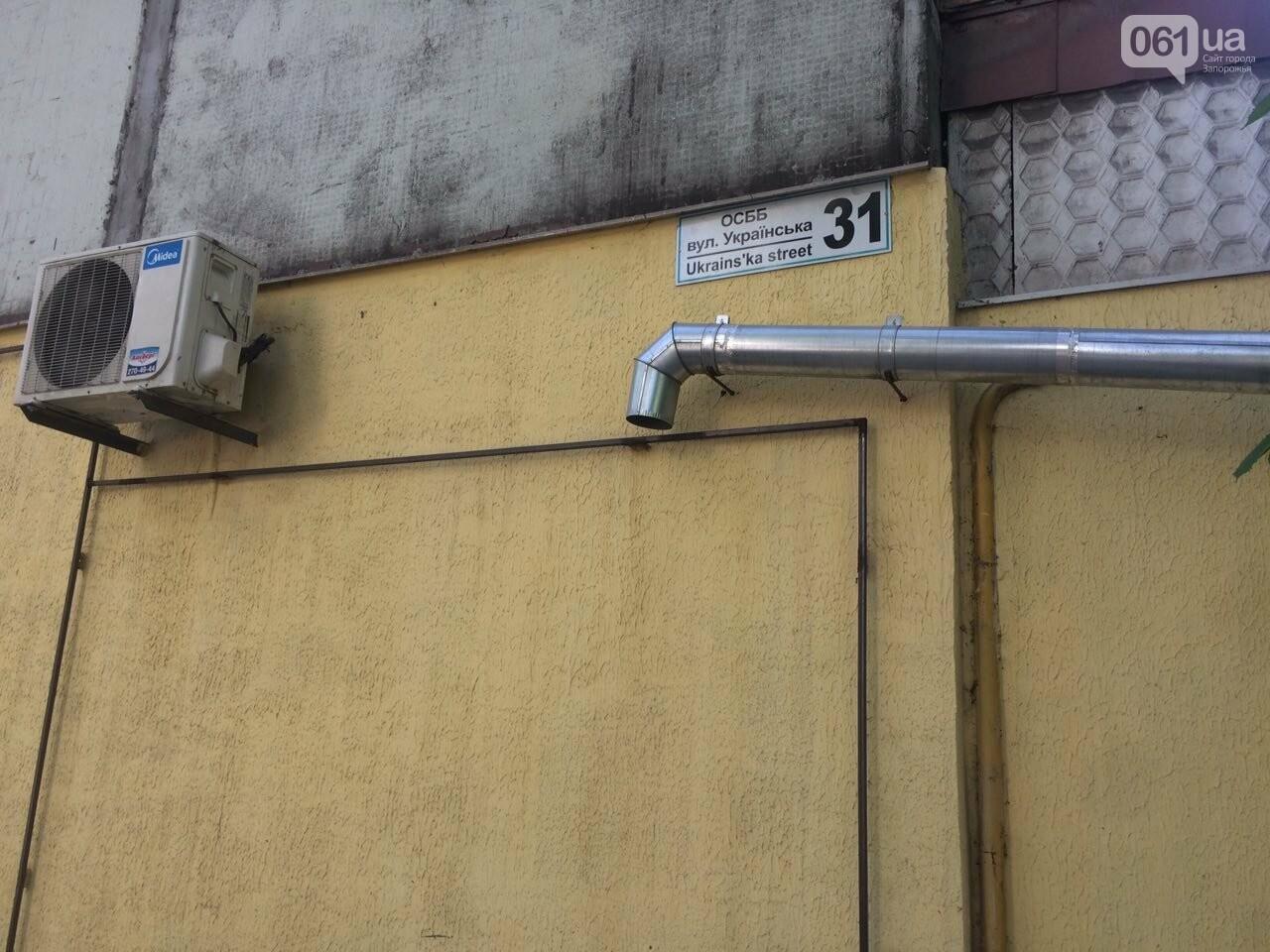 Председатель ОСМД: «С тарифами «Наш Дом Запорожье» мне не стыдно перед жильцами дома», фото-3