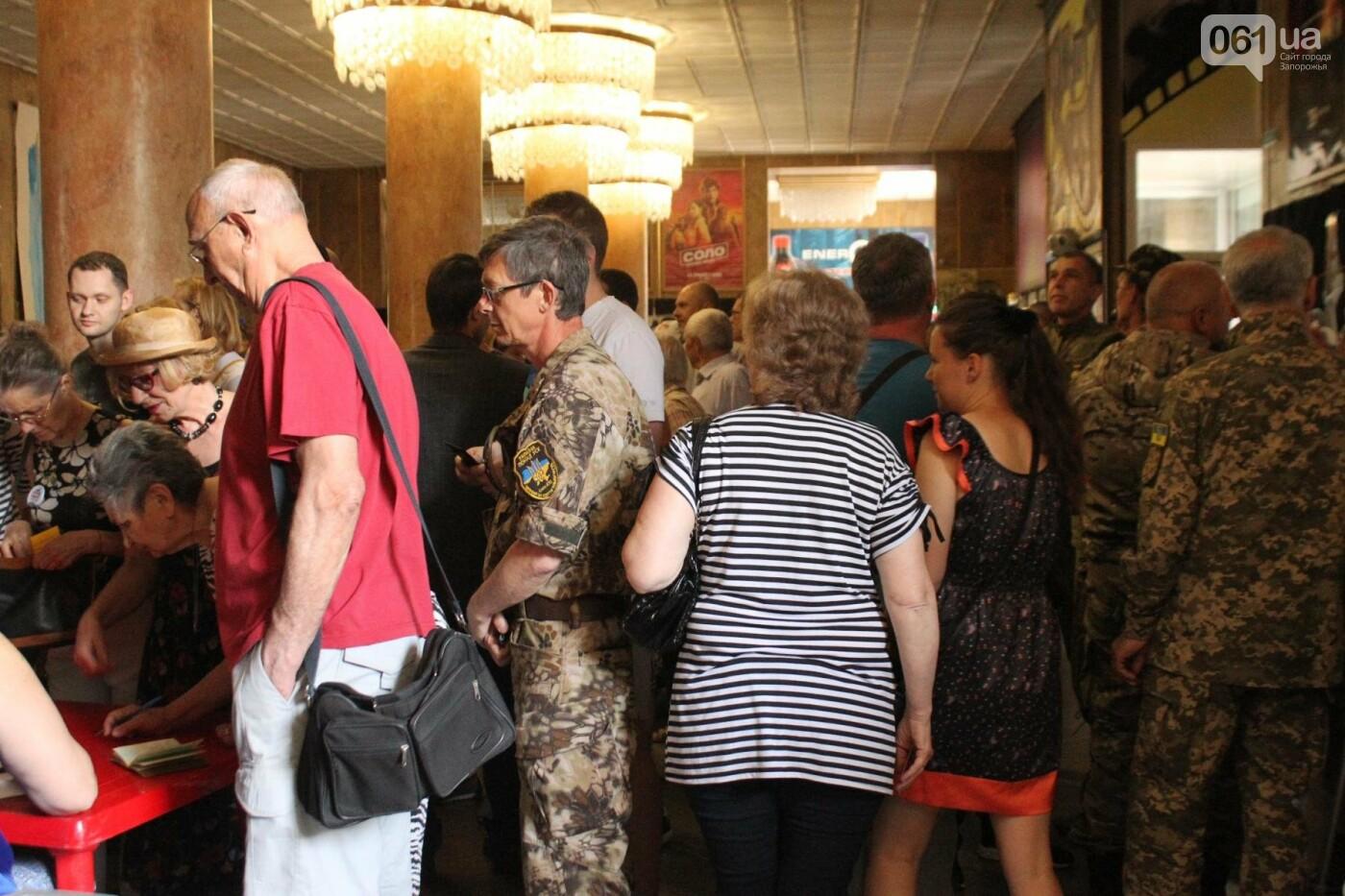 Запорожцы на общественных слушаниях проголосовали против строительства ТЦ Кальцева в сквере Яланского, - ФОТОРЕПОРТАЖ, ВИДЕО, фото-5