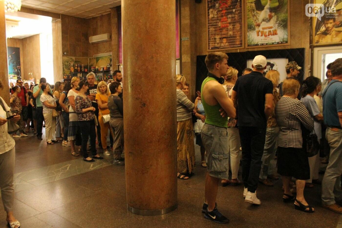 Как прошли общественные слушания о застройке сквера Яланского, – ФОТОРЕПОРТАЖ, фото-9
