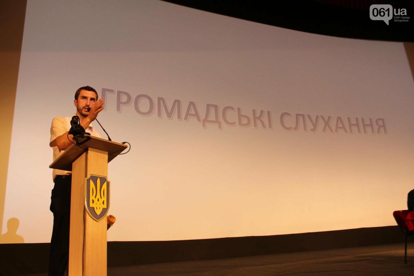 Как прошли общественные слушания о застройке сквера Яланского, – ФОТОРЕПОРТАЖ, фото-14