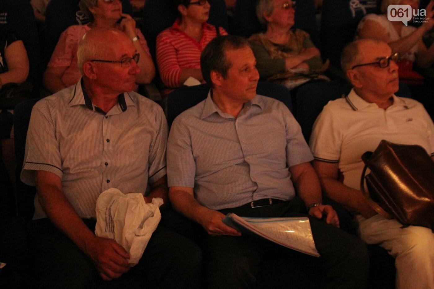 Запорожцы на общественных слушаниях проголосовали против строительства ТЦ Кальцева в сквере Яланского, - ФОТОРЕПОРТАЖ, ВИДЕО, фото-8