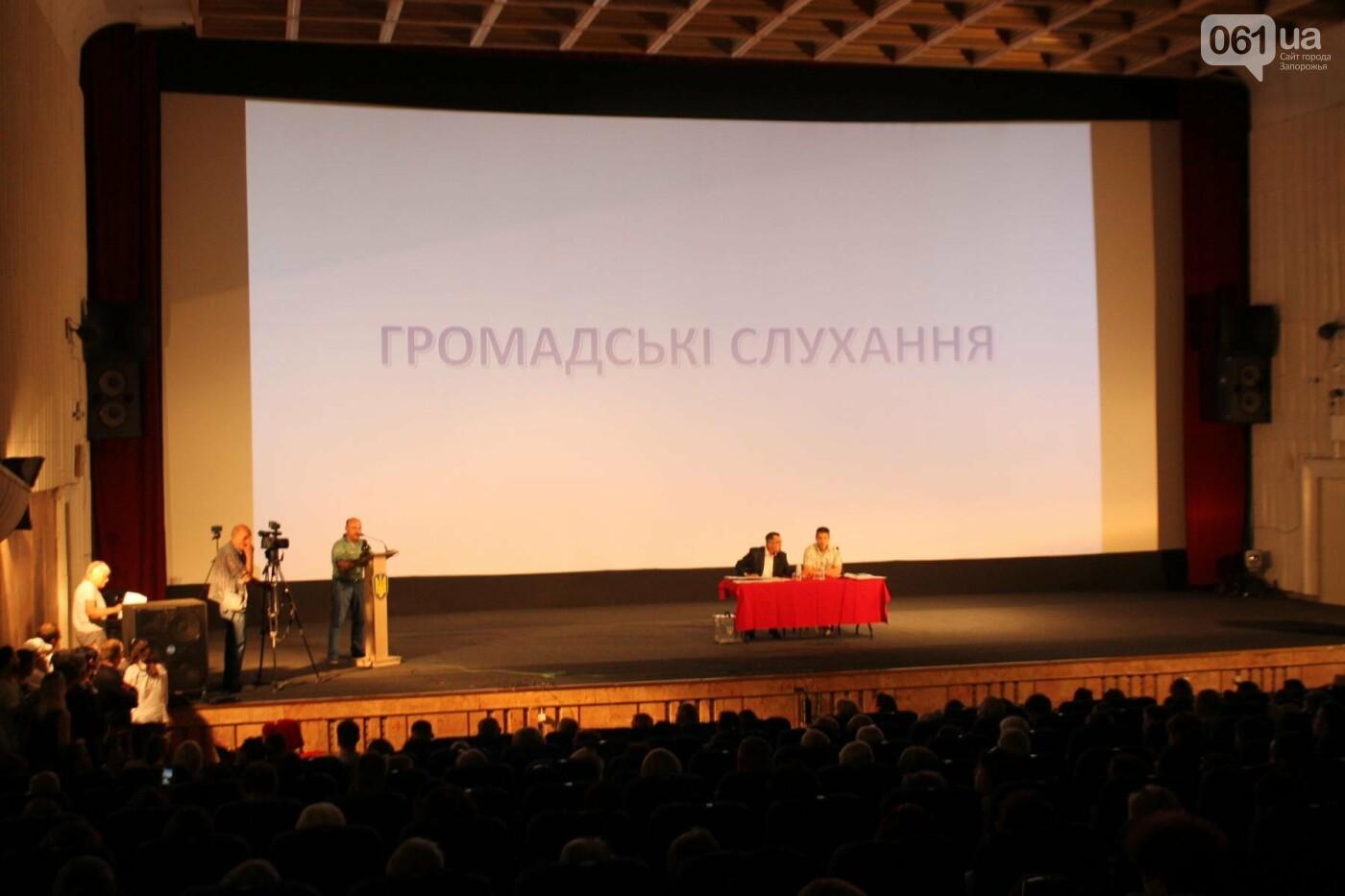 Как прошли общественные слушания о застройке сквера Яланского, – ФОТОРЕПОРТАЖ, фото-13