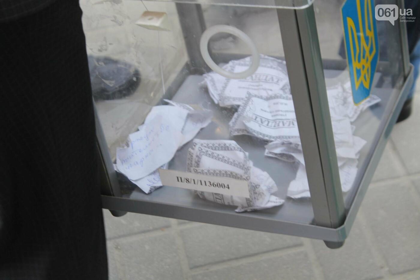 Запорожцы на общественных слушаниях проголосовали против строительства ТЦ Кальцева в сквере Яланского, - ФОТОРЕПОРТАЖ, ВИДЕО, фото-17