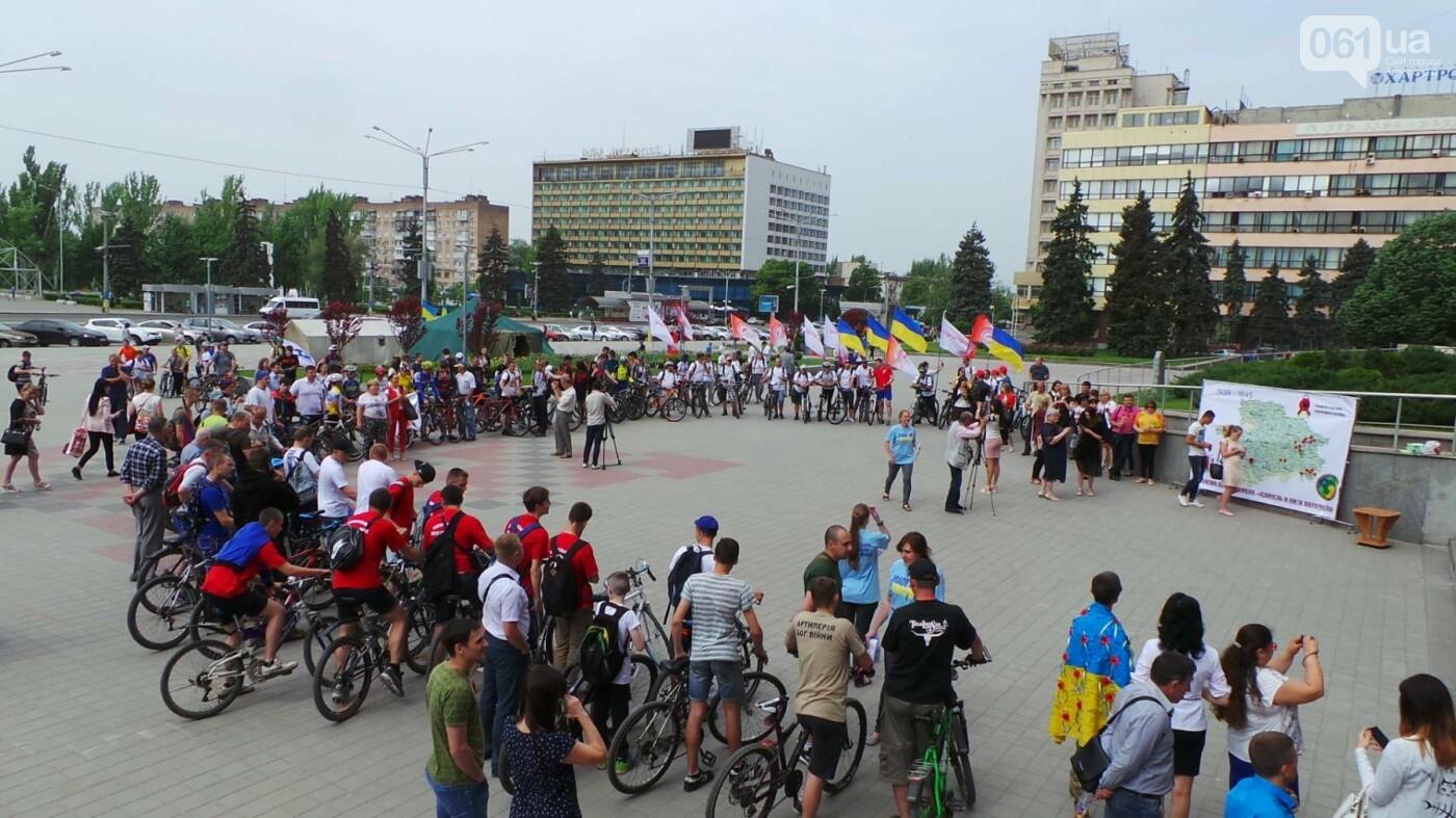 В Запорожье прошла велоэстафета «Единство во имя Победы», - ФОТО, фото-1