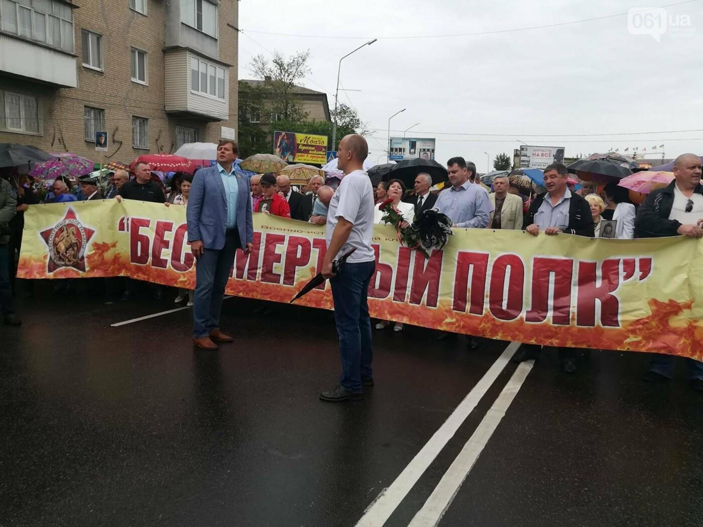 В Мелитополе митинг Балицкого закончился дракой - полиция просила снять георгиевские ленты, - ФОТО, ВИДЕО, фото-3