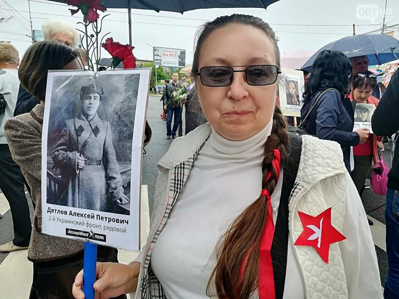 В Мелитополе митинг Балицкого закончился дракой - полиция просила снять георгиевские ленты, - ФОТО, ВИДЕО, фото-1