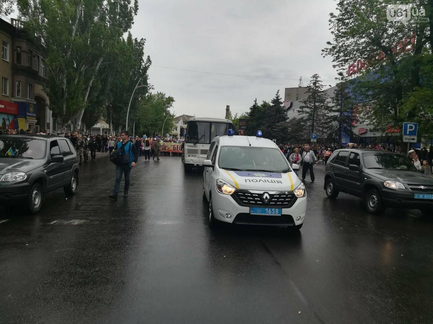 В Мелитополе митинг Балицкого закончился дракой - полиция просила снять георгиевские ленты, - ФОТО, ВИДЕО, фото-12