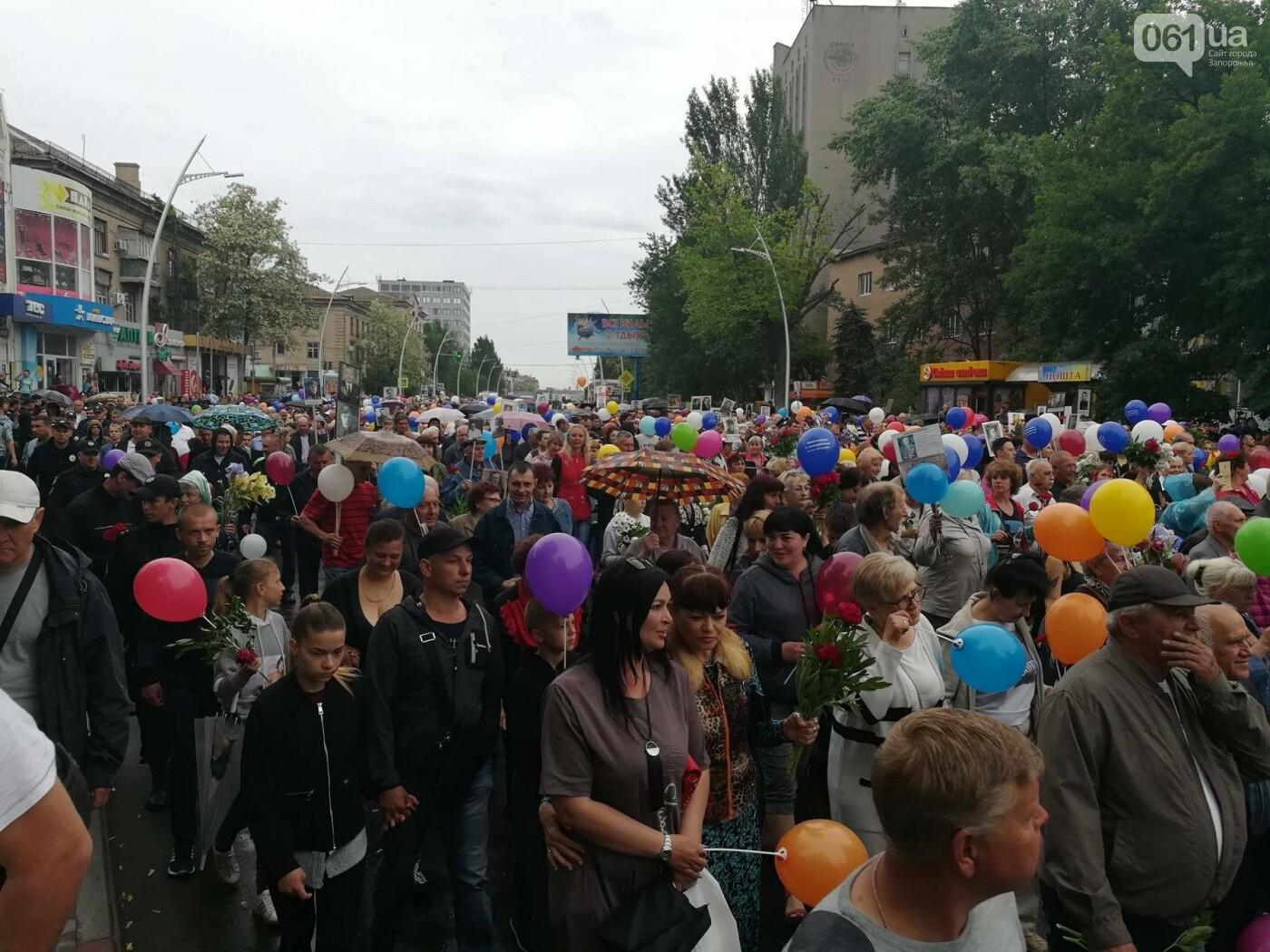 В Мелитополе митинг Балицкого закончился дракой - полиция просила снять георгиевские ленты, - ФОТО, ВИДЕО, фото-13
