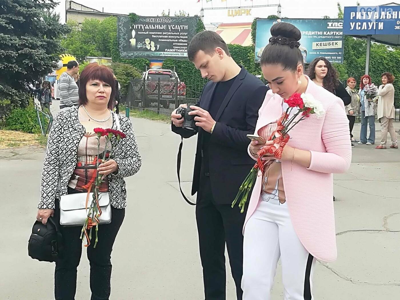 В Мелитополе митинг Балицкого закончился дракой - полиция просила снять георгиевские ленты, - ФОТО, ВИДЕО, фото-6