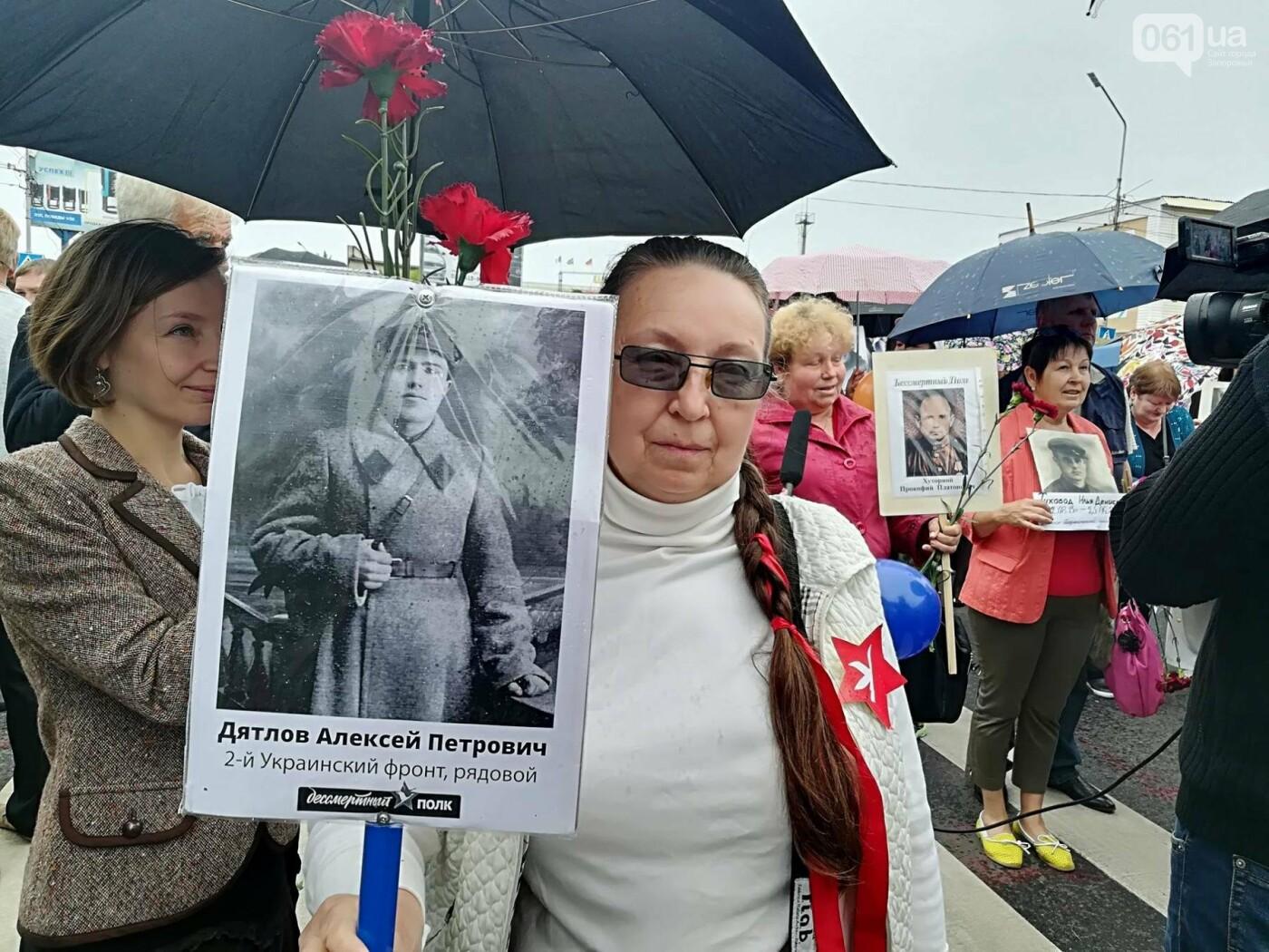 В Мелитополе митинг Балицкого закончился дракой - полиция просила снять георгиевские ленты, - ФОТО, ВИДЕО, фото-4