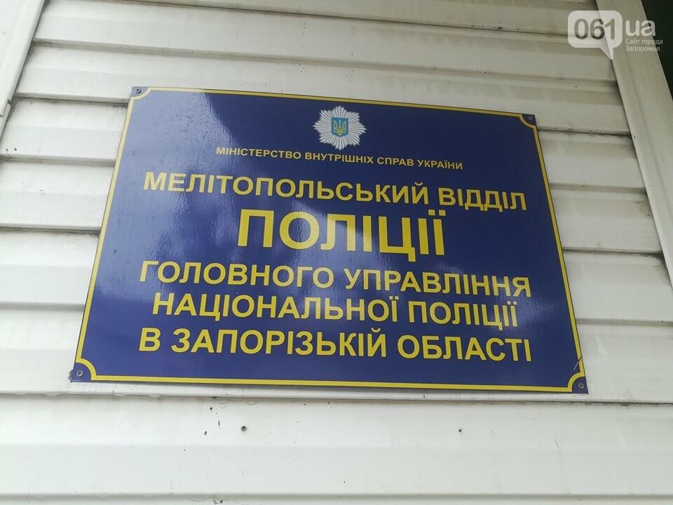 Мелитопольский суд решит, какой штраф заплатят участники митинга за запрещеную символику, фото-1