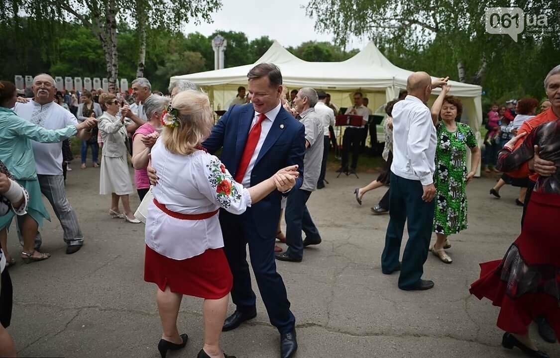 Ляшко в Запорожье пел и танцевал, - ВИДЕО, фото-2