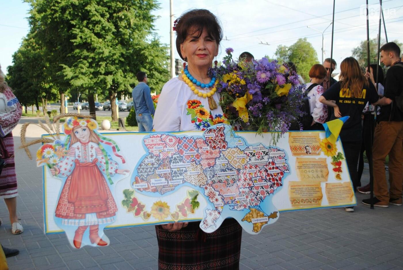 Несколько сотен запорожцев приняли участие в Марше вышиванок, - ФОТОРЕПОРТАЖ, фото-4