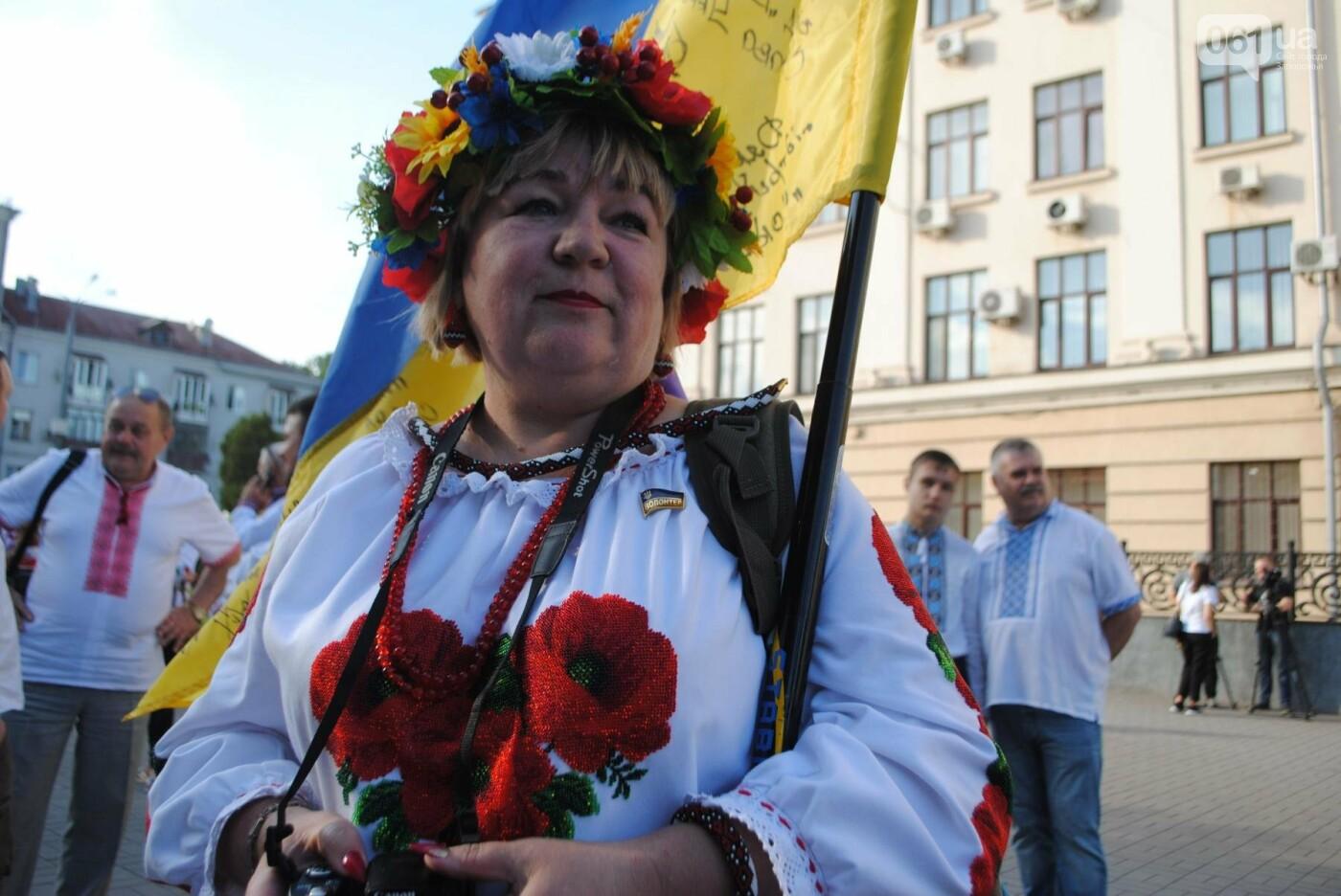 Несколько сотен запорожцев приняли участие в Марше вышиванок, - ФОТОРЕПОРТАЖ, фото-1