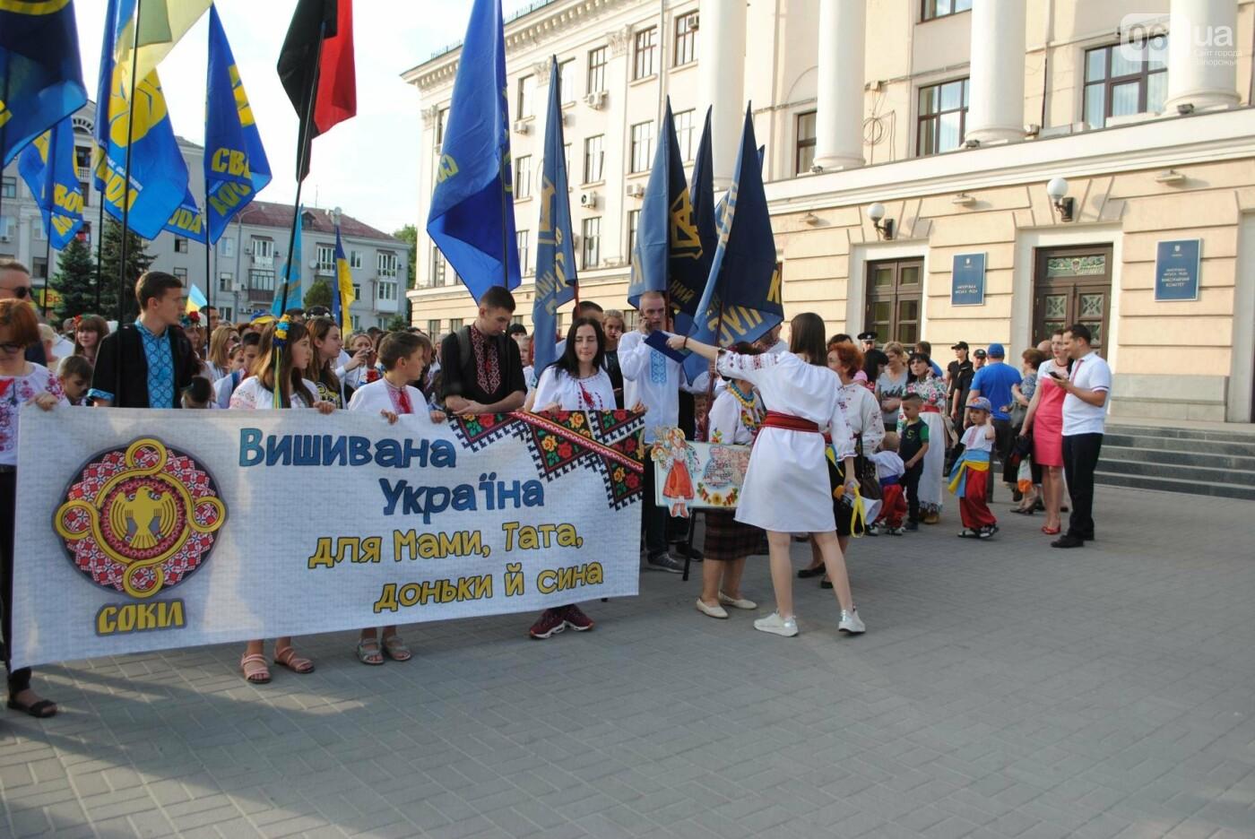Несколько сотен запорожцев приняли участие в Марше вышиванок, - ФОТОРЕПОРТАЖ, фото-5